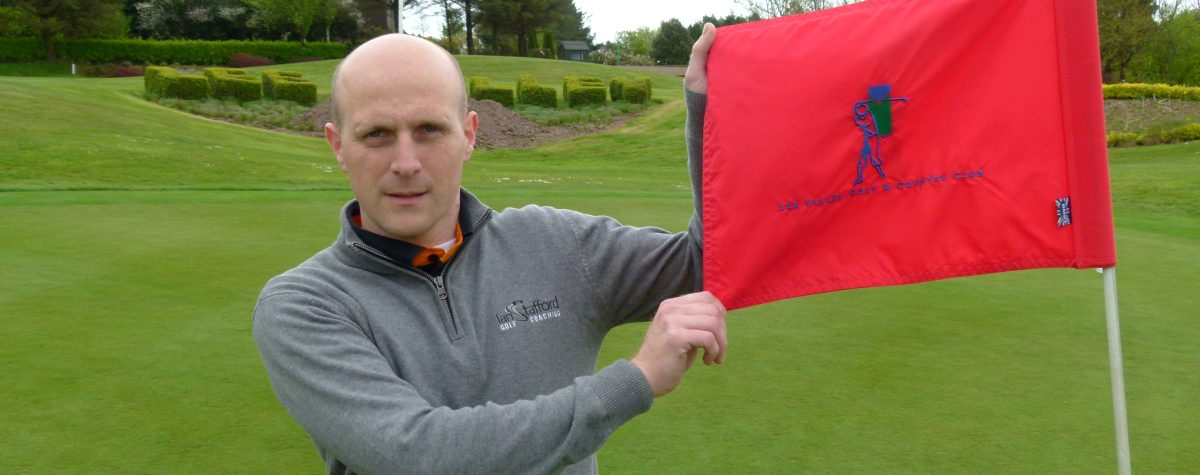 Introducing our Pro Golf Coach:  Ian Stafford
